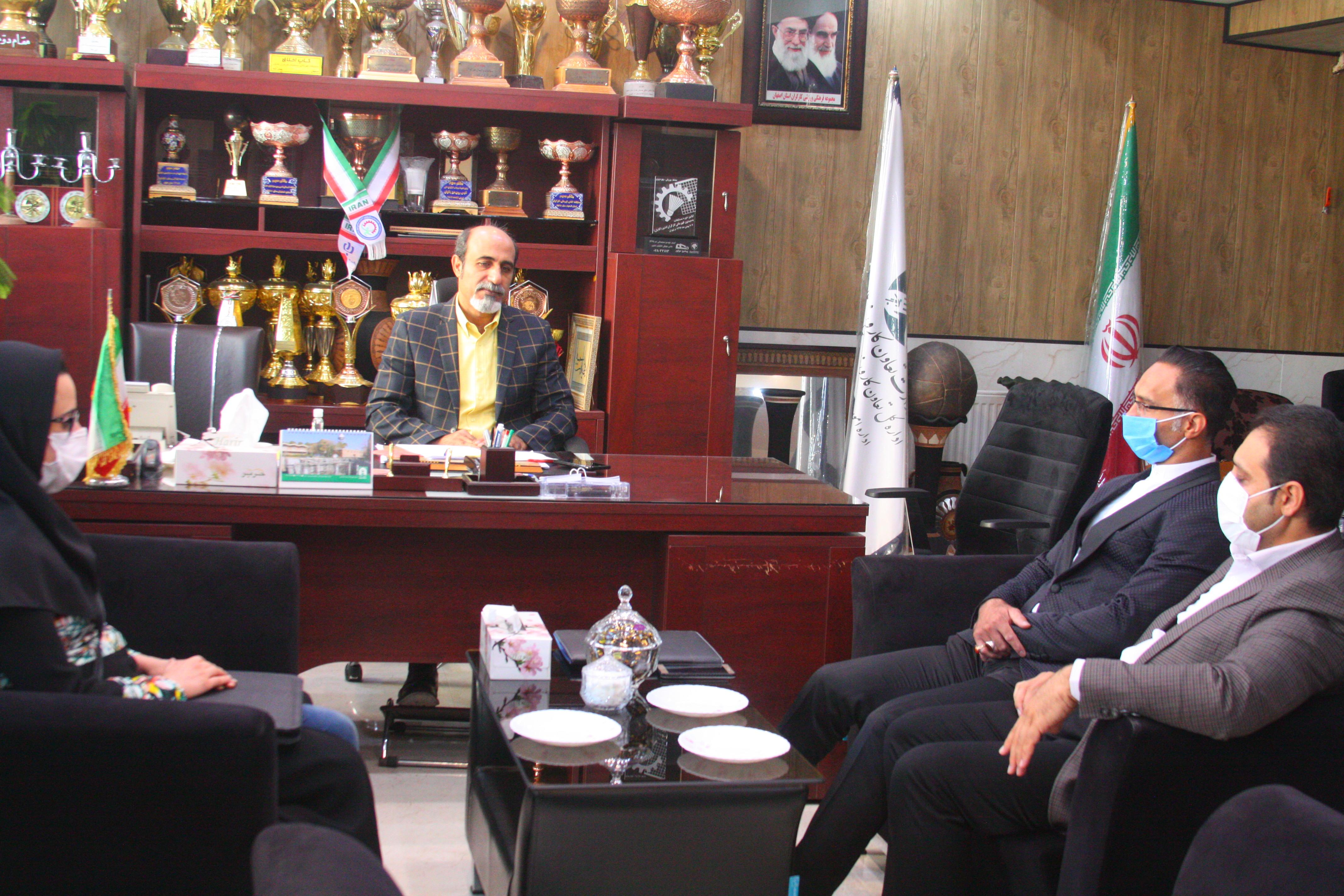 درادامه دیدارهای مهندس امدادیان رئیس محترم مجموعه های ورزشی کارگران استان اصفهان