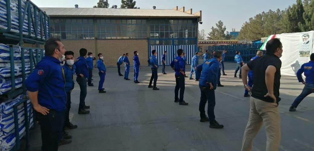 به مناسبت گرامیداشت هفته دفاع مقدس در استان صفهان