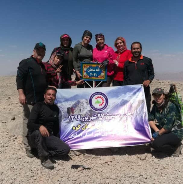گروه کوهنوردی باشگاه کارگران استان اصفهان به قله 4040 شاهان کوه صعود کرد