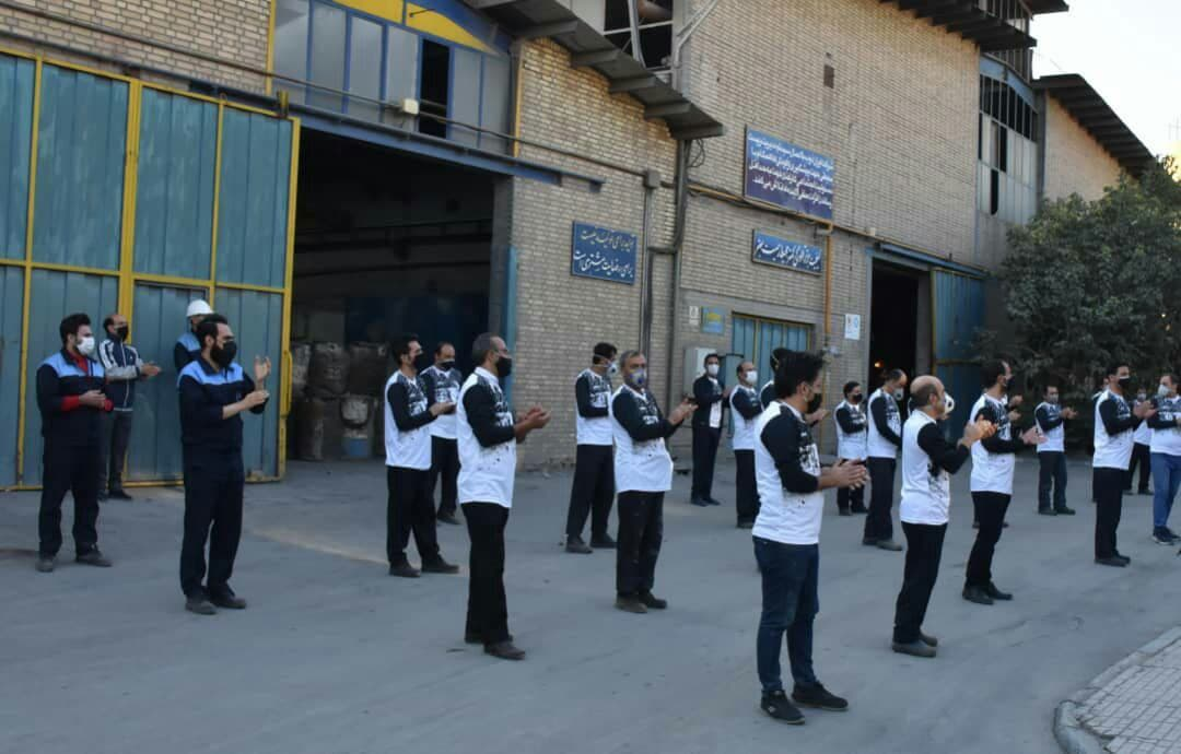 هفته هفدهم  از پویش ملی دوشنبه های ورزش و کار در استان اصفهان برگزار شد