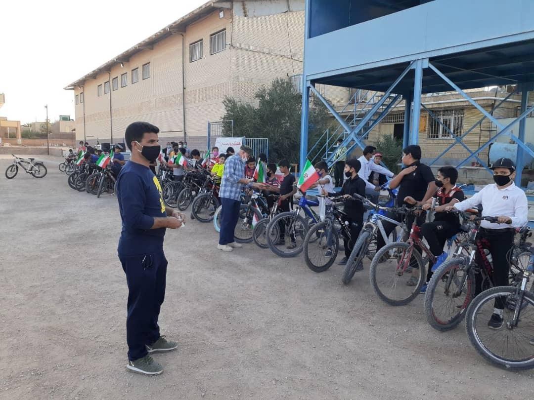 همایش  دوچرخه سواری فرزندان کارگر شهرستان خور و بیابانک برگزار شد