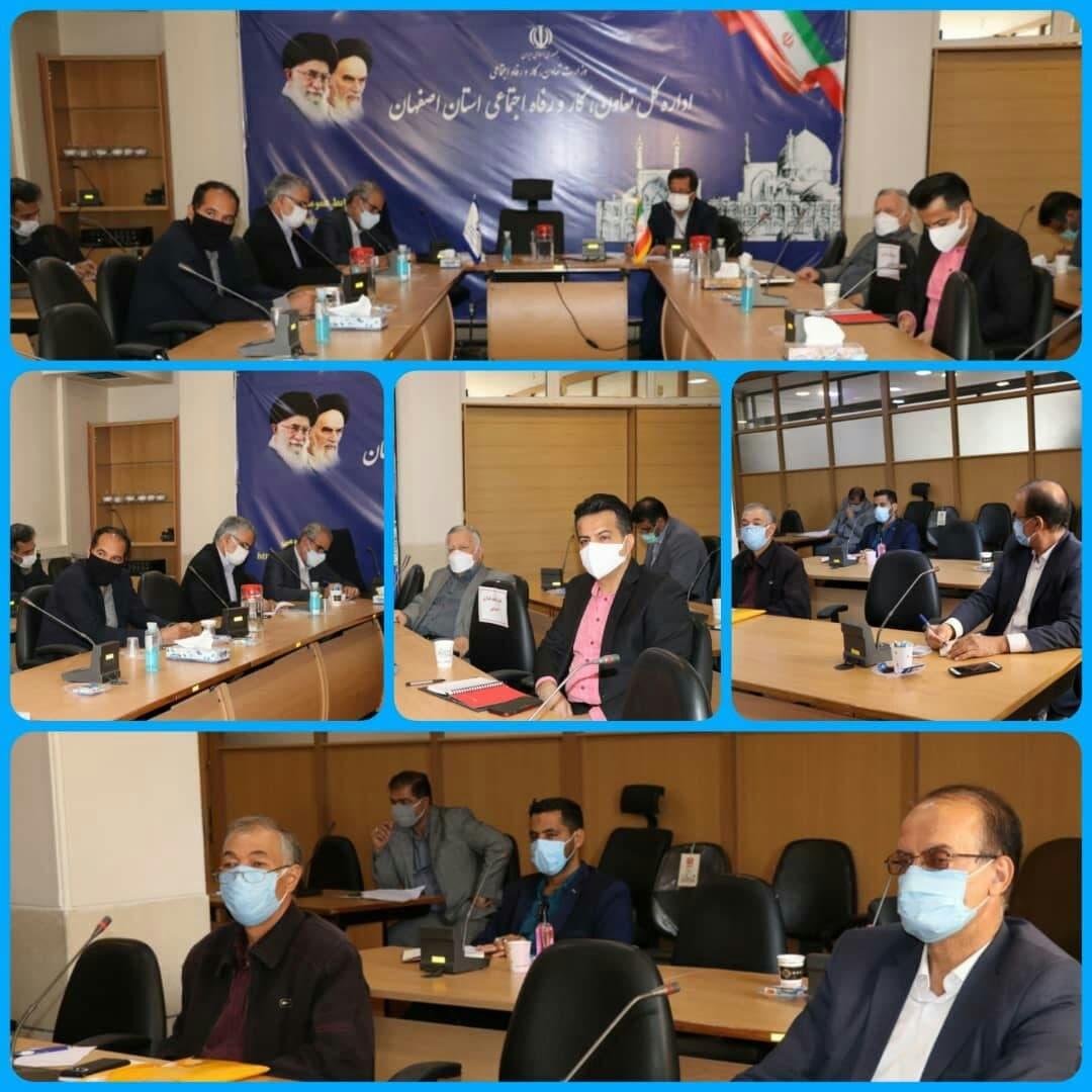 اولین جلسه هماهنگی گرامیداشت هفته کار و کارگر در استان اصفهان برگزار شد
