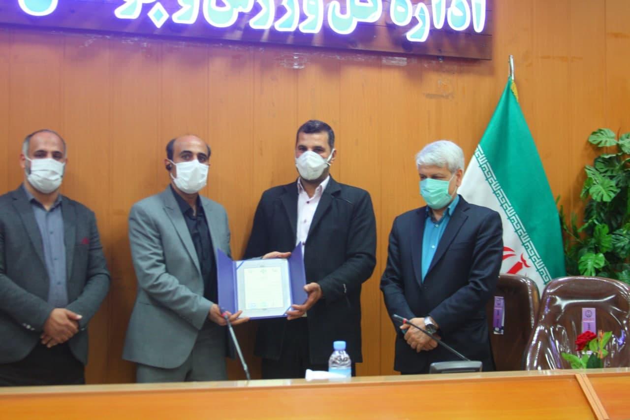 در مراسم تجلیل از مسئولان  انجمنهای شرکت کننده در مسابقات انجمنهای ورزشی استان اصفهان