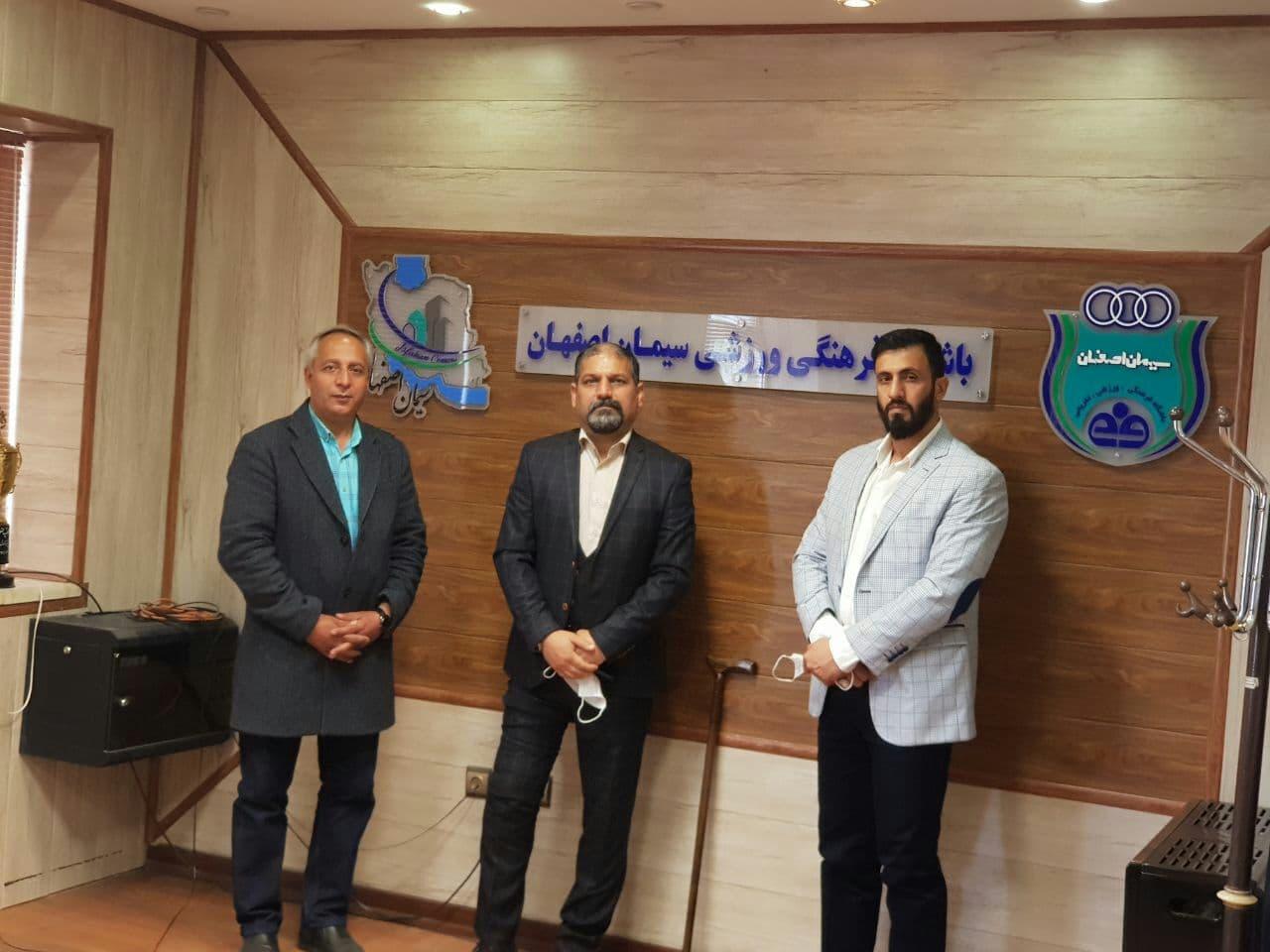 در دیدار از باشگاه فرهنگی ورزش سیمان اصفهان