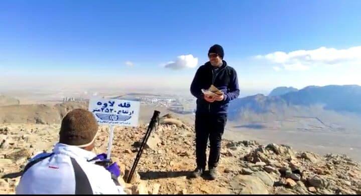 به مناسبت گرامیداشت سالگرد پیروزی انقلاب اسلامی ایران