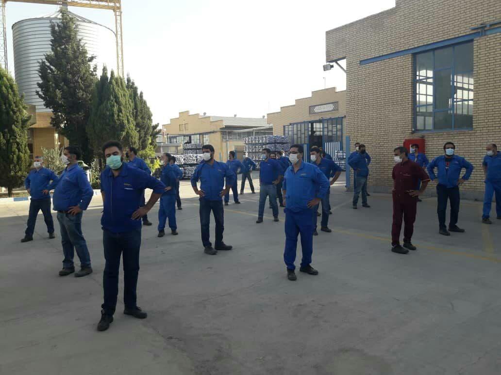 هفته سی و پنجم از پویش ملی دوشنبه های ورزش و کار در استان اصفهان برگزار شد
