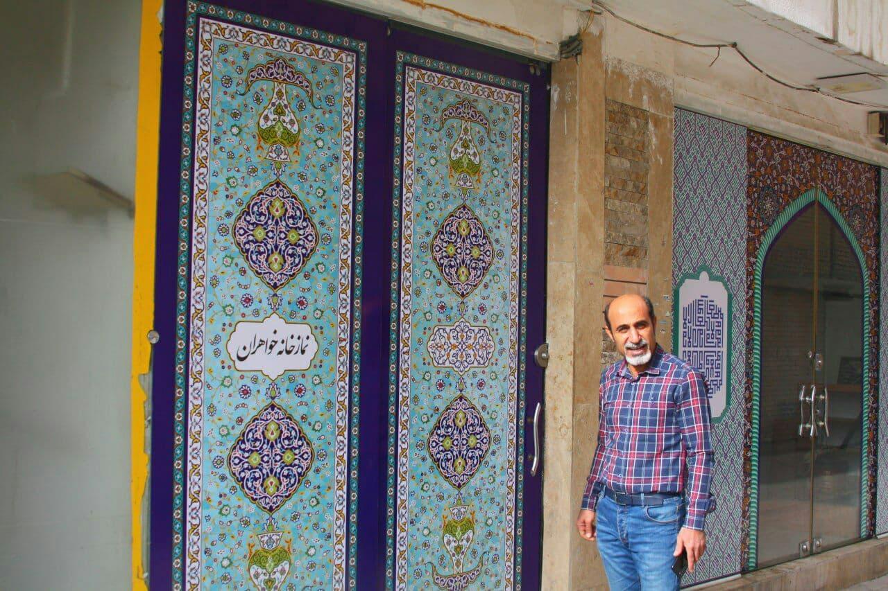 به مناسبت گرامیداشت عید سعید فطر در باشگاه کارگران اصفهان