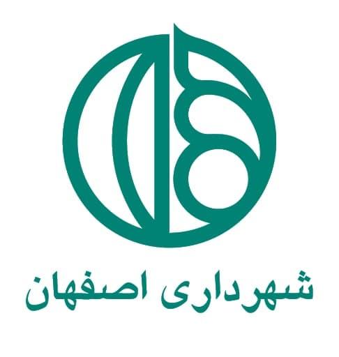 ورزش کارکنان شهرداری اصفهان در سال 99