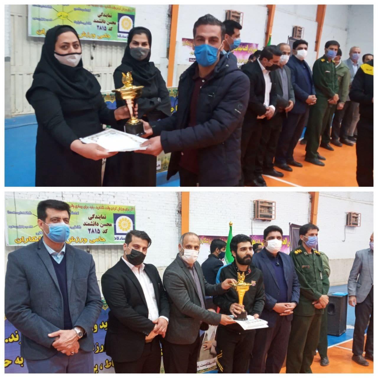 مراسم اختتامیه مسابقات فوتسال کارگران  در شهرستان مبارکه برگزار شد